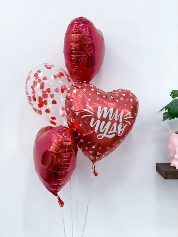 Набор шариков 'Ты чудо' от Kiwi Flower Shop