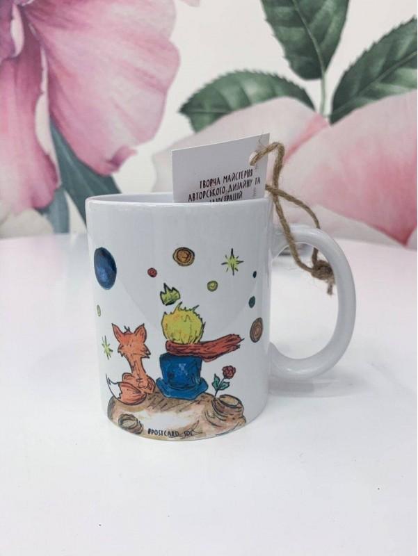 Керамическая чашка 'Little prince' от Kiwi Flower Shop