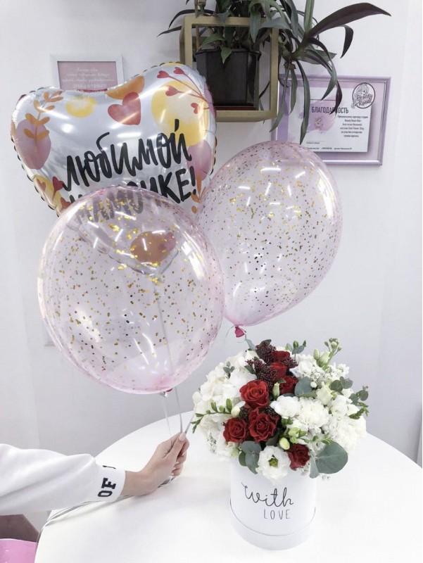 Набор шариков 'Любимой мамочке'. от Kiwi Flower Shop