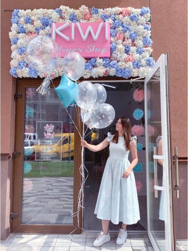 Набор шариков Конфетти от Kiwi Flower Shop
