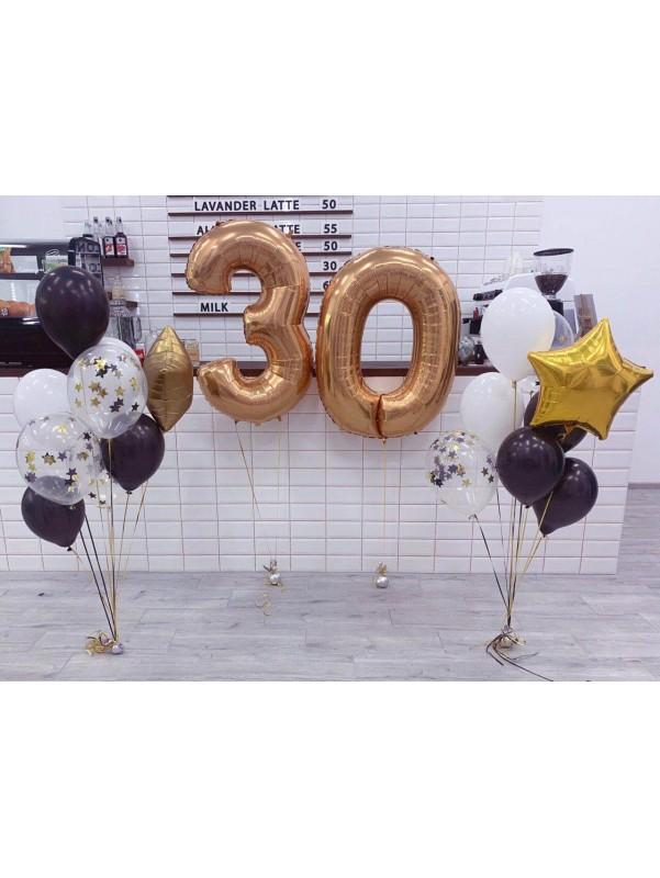 """Композиция """"Happy 30th""""   Купить воздушные шары в Киеве   Воздушные шарики   Надувные шары от Kiwi Flower Shop"""